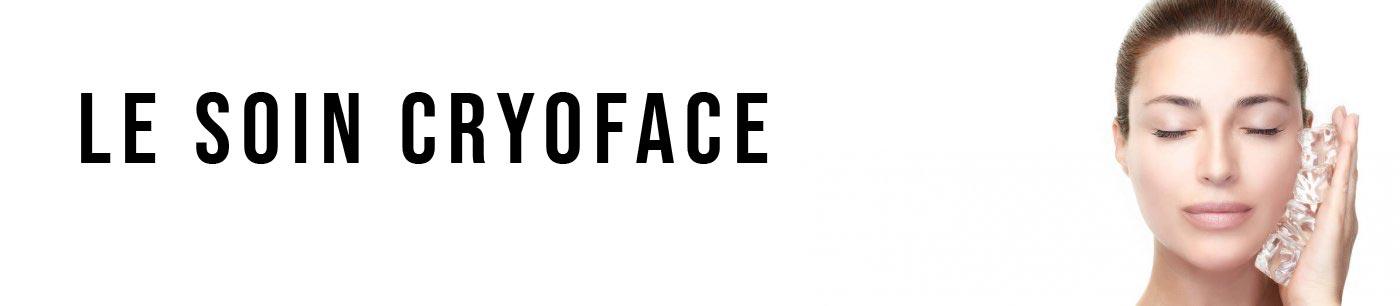cryoface